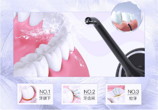 给口腔带来不一样的清新体验,水牙线好用吗